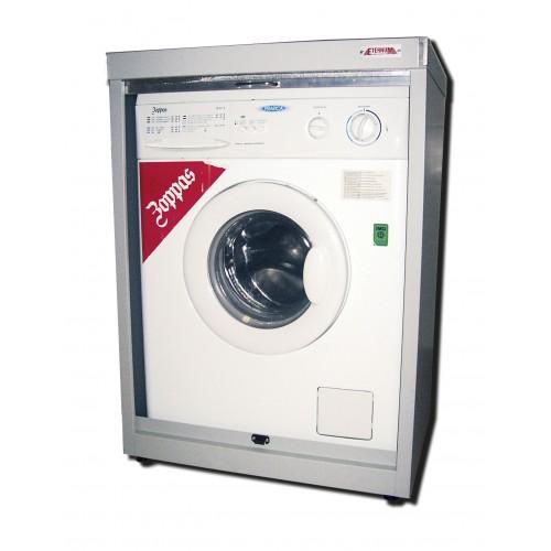Armadi copri lavatrice e copri asciugatrice da esterno